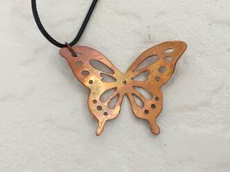 蝶のペンダント(すかし)の画像