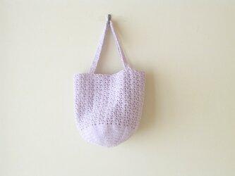 透かし編みのバッグ(ラベンダー)の画像