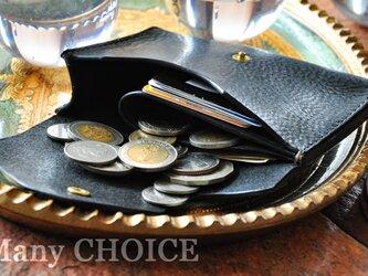 イタリアンバケッタレザー・アラスカ・ミニマム財布(黒)の画像