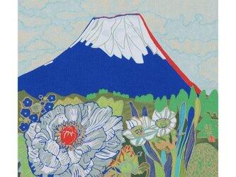 風呂敷 ふろしき  片岡球子 牡丹に富士山 ブルー 絹100% 45cm×45cmの画像