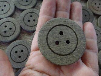 神代欅の3穴、大きなボタン2個セットの画像