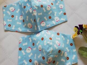 爽やかな水色 ドーナツと可愛ビションフリーゼの立体マスク ワンちゃん 手作りマスク 犬柄の画像