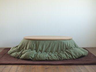 『栗の木』楕円こたつ【つむぎグリーンこたつ布団付き】の画像