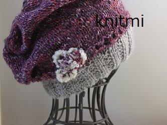 【たっぷりベレー帽】モヘア&ウール&カシミア★ベレー帽★コサージュ付  グレー パープル系の画像