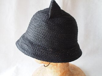 ネコ耳帽子(黒/58㎝)の画像
