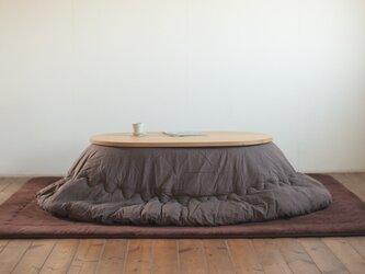 『栗の木』楕円こたつ【刺子ブラウンこたつ布団付き】の画像