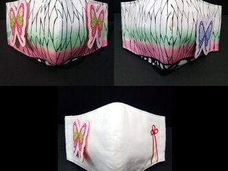 A3-000 フェイス 立体 布 インナー マスク ハンドメイド 伝統 和柄 和風 かわいい 蝶屋敷 3枚 セットの画像