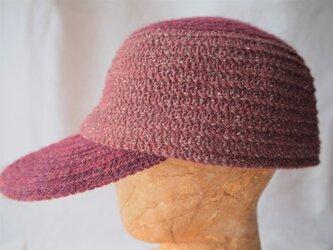 毛糸ブレードツートーンキャップ(赤/56㎝)の画像