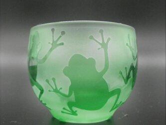 【被せ丸ぐい呑み緑】カエル柄の画像