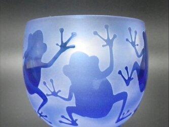【被せ丸ぐい呑み青】カエル柄の画像