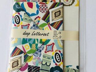 doop Letter set Bの画像