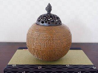 黄土裂紋香炉・ポプリケース1の画像