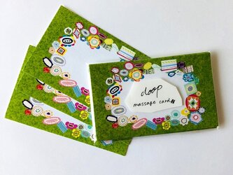 doopメッセージカード_Eの画像