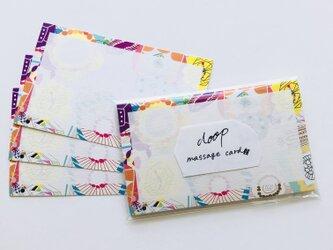 doopメッセージカード_Jの画像