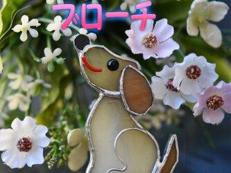 ステンドグラス 犬 可愛いワンちゃんブローチの画像