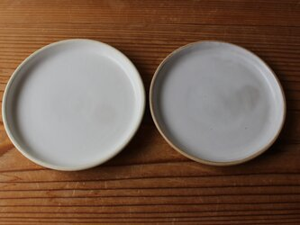 育てるウツワ 平皿 ペア セット 地シリーズ 白と茶色 陶土 13.5cmの画像