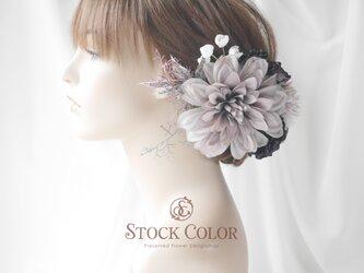 グレイッシュダリアのヘッドドレス/ヘアアクセサリー*結婚式・成人式・ウェディングドレスにの画像