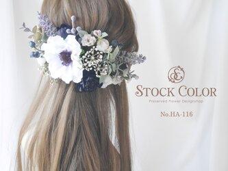 アネモネとラベンダーのヘッドドレス/ヘアアクセサリー*結婚式・成人式・ウェディングドレスにの画像