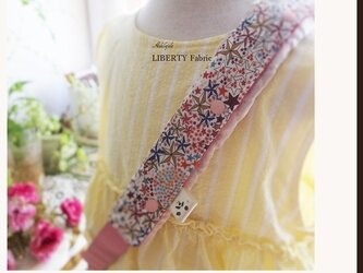 水筒肩紐カバー ショルダーカバー≪LIBERTY Fabric≫の画像