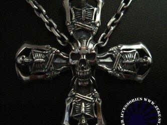 戦空徽章〔センクウキショウ〕の画像
