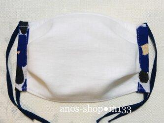 m133●9/9 抗菌マスク(L ミナペルホネン服飾生地sonataパープルネイビー)の画像