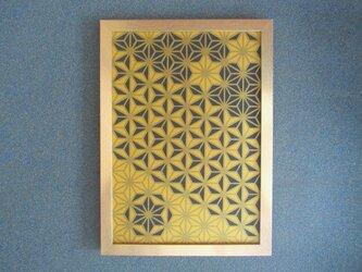 『麻の葉模様』の切り絵 和柄 壁掛けパネル A4の画像