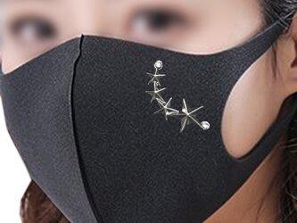 マスクピアス 星グラデーション スワロ 金属アレルギー対応済みの画像