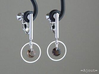 スモーキークォーツのイヤリング《P-100e》の画像