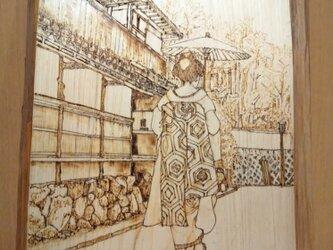 オーダ作品見本 京都の風景の画像