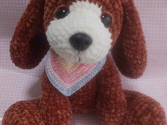 もこもこ編みぐるみ☆垂れ耳な犬☆の画像
