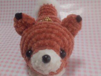 もこもこ編みぐるみ☆きつねのバッグチャーム☆おねがいポーズの画像