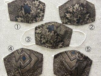 泥大島紬 リバーシブルマスクの画像