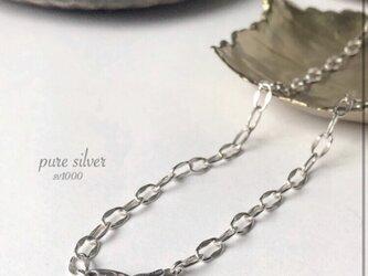 送料無料✴︎限定♡デザインチェーン41cm  金属アレルギーの方も 純銀  purecubicの画像