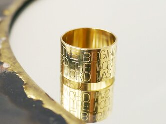 真鍮の古代文字風リング<古の夢シリーズ>の画像