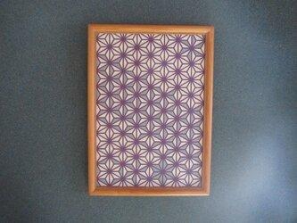 『麻の葉模様』の切り絵 紫 壁掛けパネル A4の画像