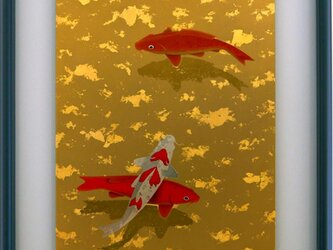 うるしアートFL 雲錦箔散し 鯉 の画像