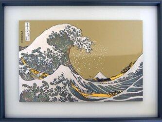 うるしアートFL 神奈川沖の画像