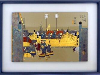 うるしアートFL 日本橋の画像