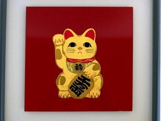 うるしアートFS 招き猫の画像