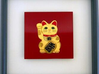 うるしアートFM 招き猫の画像