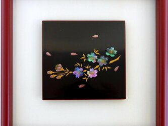 うるしアートFM 溜 らでん桜の画像