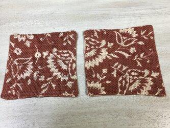 麻と綿の絞り染めのリバーシブルコースター二枚セットの画像