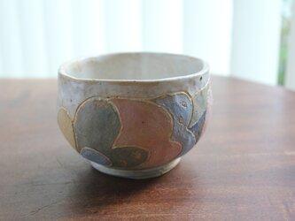 手ひねり 抹茶茶碗の画像
