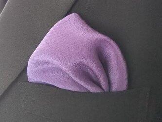 紫根染 シルクポケットチーフの画像