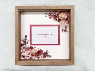 ドライフラワーのメッセージフレーム Coral pink (22cm×22cm)の画像