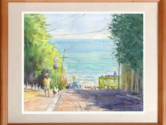 水彩画原画 海の見える坂道の画像