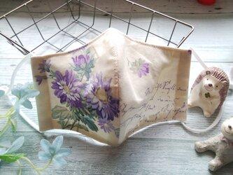 送料無料✴紫のお花と英字がとても素敵な大人可愛いマスクです✴裏地は涼感加工ガーゼ使用✴の画像