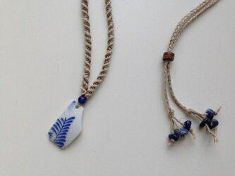 鎌倉の海の贈りもの「うみへん」陶片ペンダント(ロング)の画像