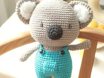 あみぐるみ コアラちゃん 編みぐるみ プレゼント ハンドメイド 男の子 出産祝い 女の子 お部屋飾り 手編みの画像