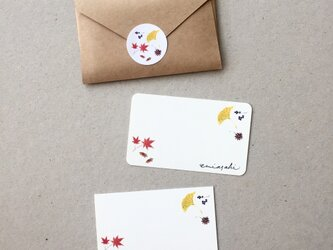 紅葉と木の実のメッセージカード 20枚の画像